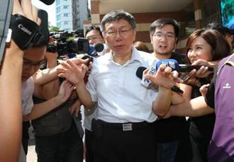 兩岸交流不妨礙台灣意識 柯P:贊成大膽西進