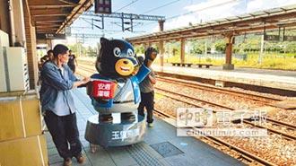 台灣黑熊推觀光 玉里火車站迎賓
