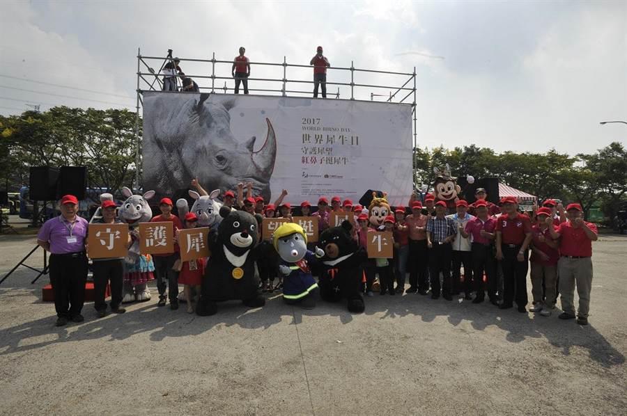 莊福文教基金會和六福村主題遊樂園再度發起保育活動,聯合台灣生態保育社團響應世界犀牛日,包括臺北市立動物園、新竹市立動物園在內的台灣動物園協會TAZA,加上新北市消防局、台灣猛禽研究會、臺北動物保育教育基金會等11個單位共同發起『守護犀望.紅鼻子挺犀牛』活動,大家齊聲高喊「反盜獵,救犀牛」口號!(圖/六福旅遊集團提供)