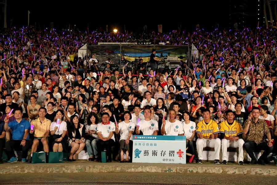 新舞臺藝術節揭幕,主辦單位中國信託文教基金會董事長馮寄台(右5)與觀眾欣賞演出。(陳淑芬攝)