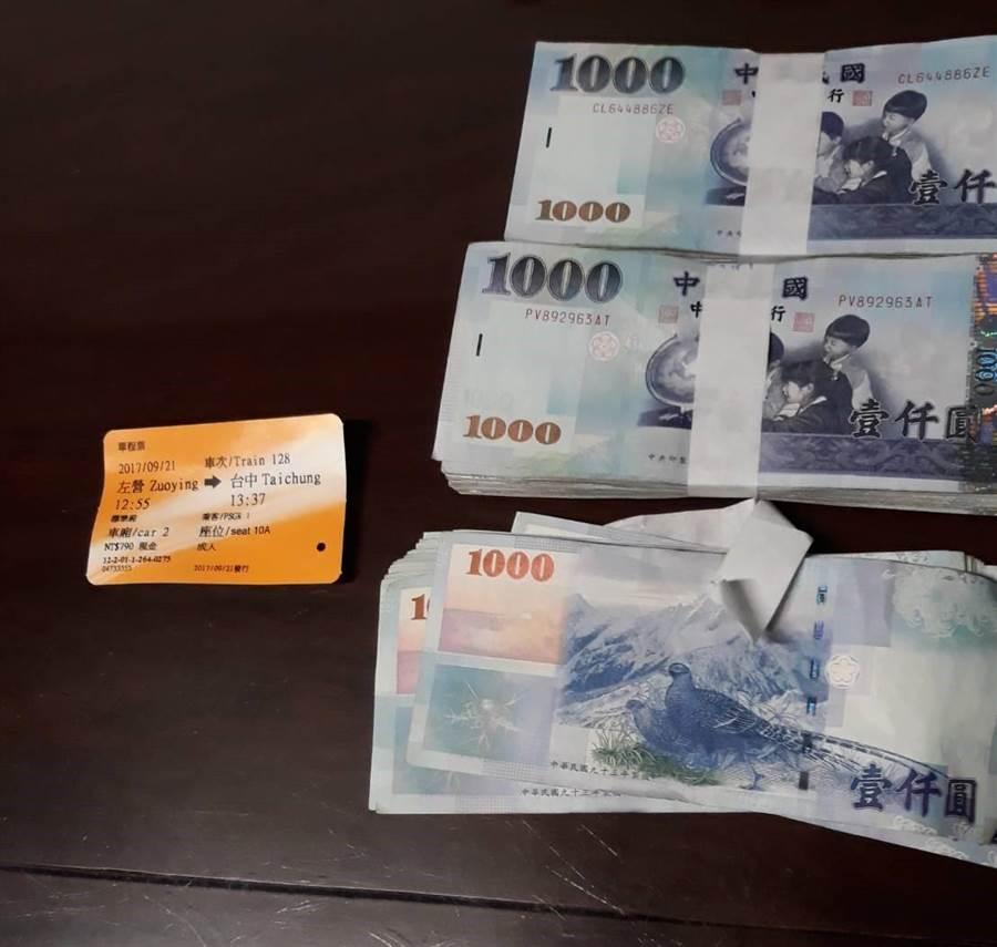 曾姓婦人帶著25萬元現金搭高鐵到烏日站,所幸警方及時攔截。(郭韋綺翻攝)