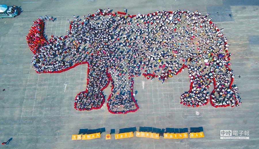 因應世界犀牛日,新竹縣六福村主題樂園22日號召3000人排出全台最大犀牛圖陣,期望引起大眾重視犀牛保育及瀕臨絕種的危機。(六福村提供)
