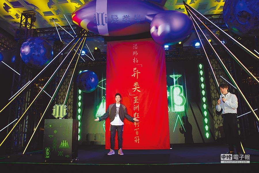 潘瑋柏新專輯奪下不少音樂榜冠軍,昨辦慶功記者會。
