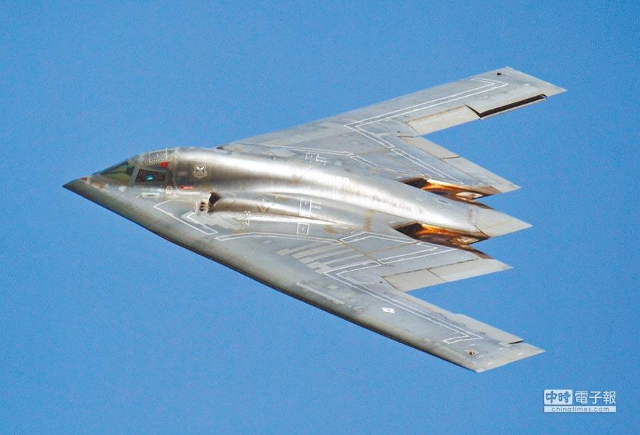 B-2轟炸機。(取自美國空軍官網)