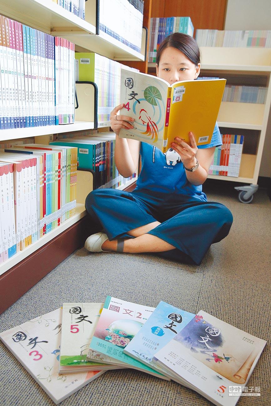 學生閱讀高中國文課本,前景是高中國文課本。(本報系資料照片)