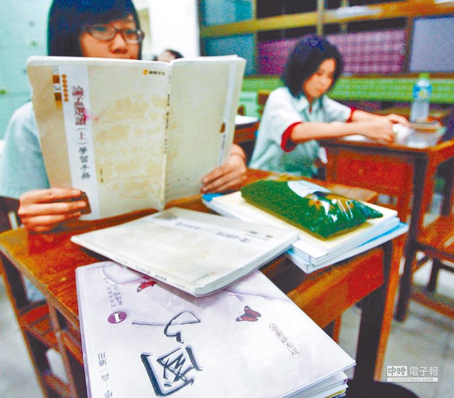 國文課文言文比例再減少,並增加海洋文學及原住民文學。圖為學生閱讀國文課本。(本報系資料照片)