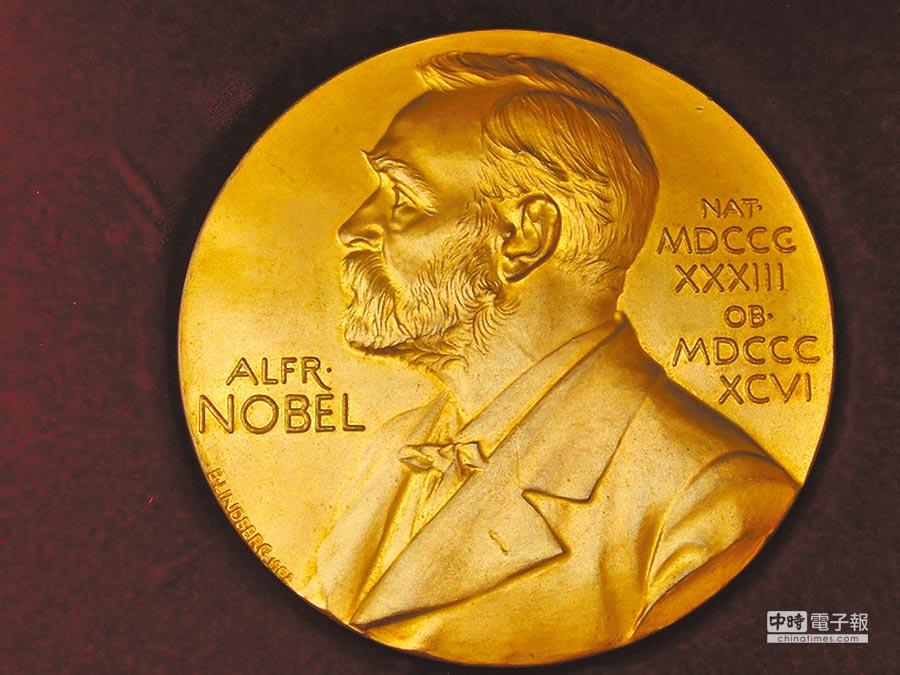 諾貝爾獎章。(新竹高中提供)