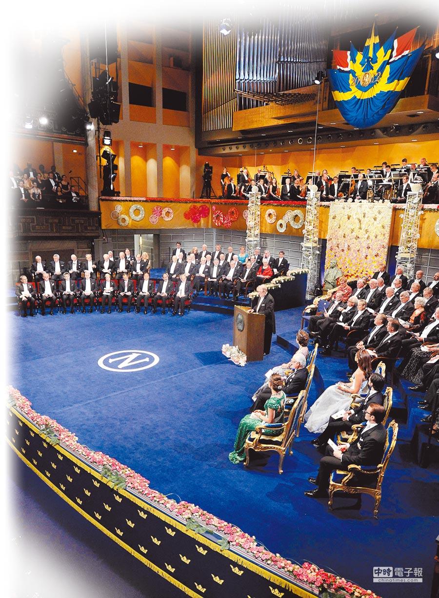 諾貝爾獎頒獎儀式在瑞典首都斯德哥爾摩音樂廳舉行。(新華社)