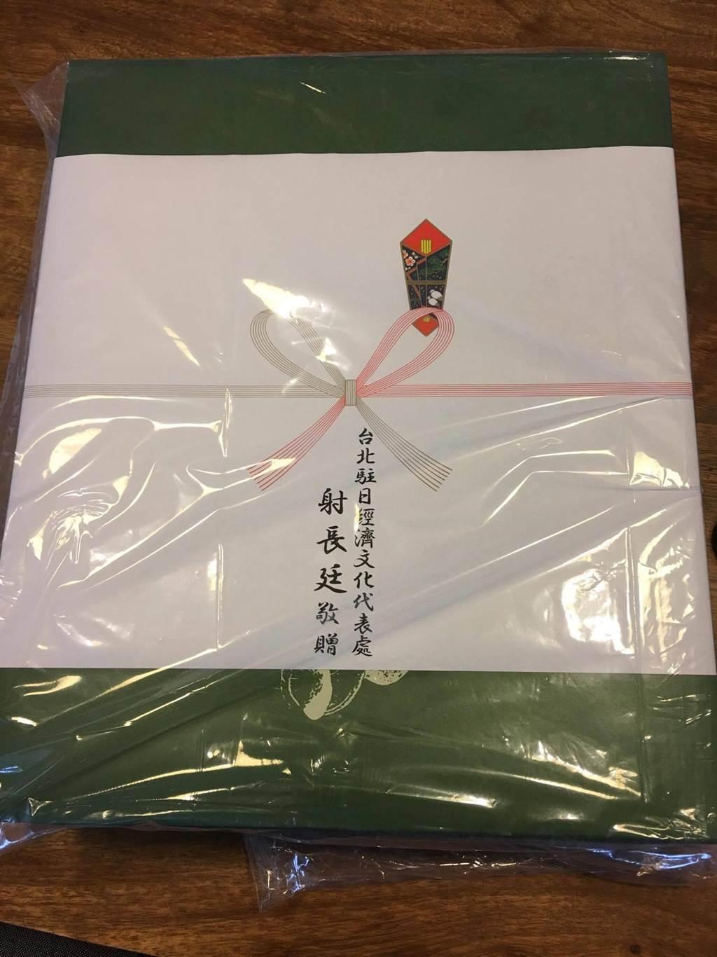 駐日代表謝長廷致贈禮品給參與活動的立委,禮品署名卻寫成「射長廷」。(立委提供)