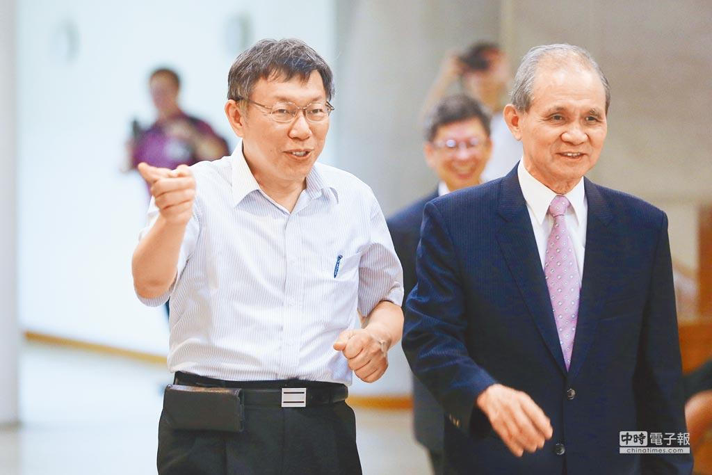 台北市長柯文哲(左)應台灣研究基金會創辦人黃煌雄(右)之邀,出席「總統直選與民主台灣」研討會。(中央社)