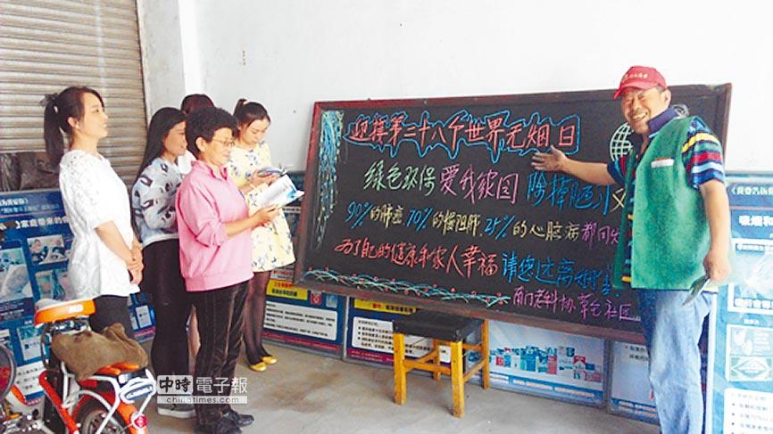 自發推動戒菸宣導的遼寧7旬老翁葉雙民,至今已實踐40年,成功勸近300人戒菸。(取自遼陽文明網)