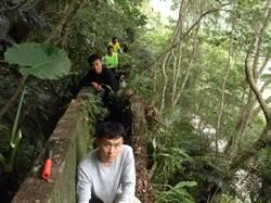 武陵環島社考古 發現古水圳水橋故事