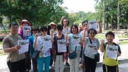中市兒童公園水池整建引抗議 民眾要求保留原水池搶救生態