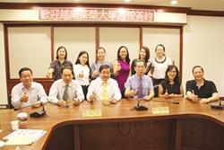 大葉攜手越南兩大學 推動雙邊交流