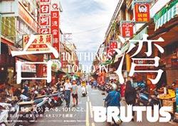 騎車逛菜市場 這是台南味