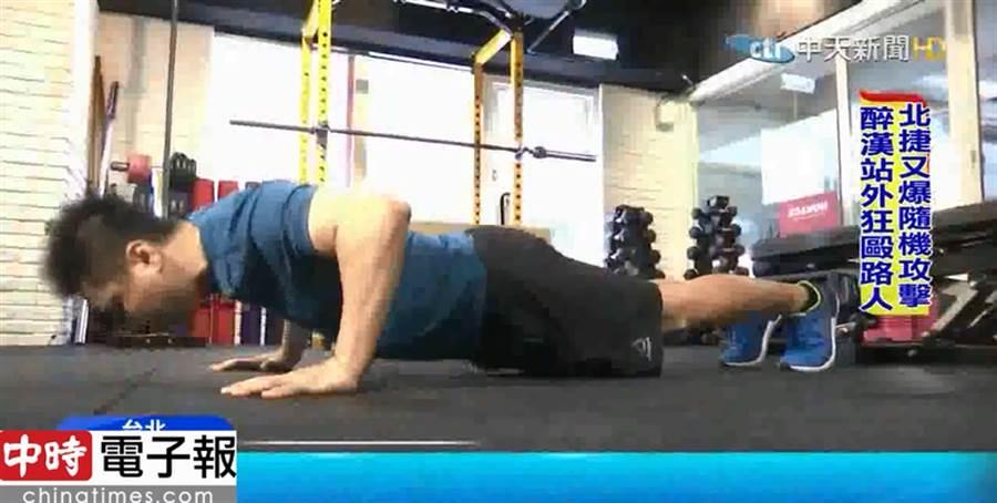體重逾百男運動過度 引發橫紋肌溶解症險洗腎