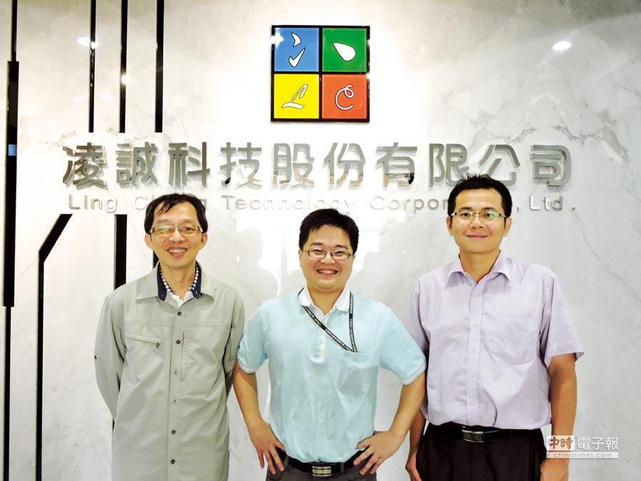 凌誠科技經營團隊核心;圖左起為經理陳泰安、總經理林祐任、協理林靖祐。圖/葉圳轍