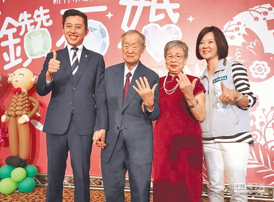 新竹市長林智堅(左一)23日表揚鑽石婚代表彭再發與太太彭蘭英。(陳育賢攝)