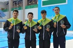 亞室運》紀錄之夜 中華泳隊破全國、大會一日兩金