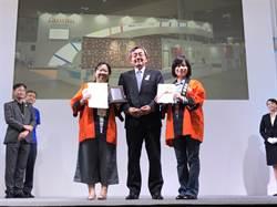 《產業》2017東京旅展,台灣主題館獲一等賞
