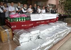 高雄港破獲1260公斤安毒半成品 市值逾十億