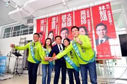 趙天麟宣布大高雄天團成軍 成員參加議員初選