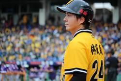 昔日阪神虎期待的強打 兄弟林威助告別球員生涯