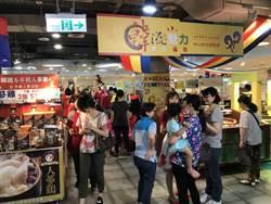高雄大遠百「韓國美食物產展」登場
