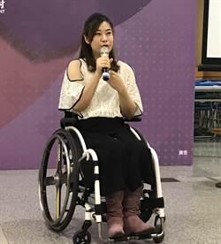 勇敢走出去 輪椅作家余秀芷分享障礙人生