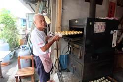 瓦斯烘焙爐蛋黃酥 50年爐火的好滋味