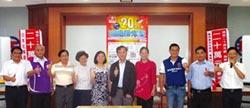 福懋加油站20周年慶 捐贈百萬