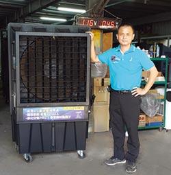 中華升麗通風降溫設備 優異