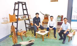 木藝師打造 再生家具飄文創風