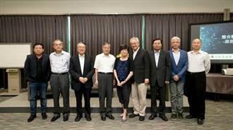 余紀忠文教基金會「承擔與試煉」專輯》數位建設翻轉台灣 省思、對話