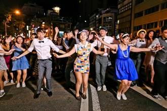文化快遞》2017台北白晝之夜 10月7日臺北公館與你一起不要睡