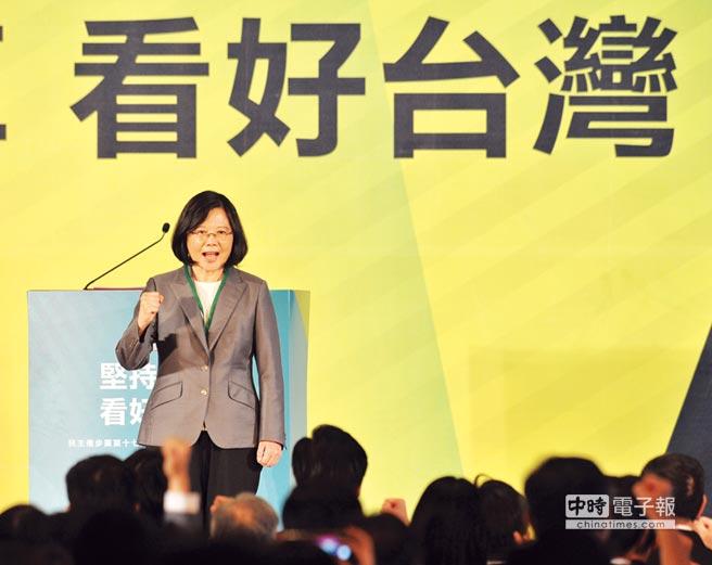 民進黨昨舉行全代會,兼任黨主席的蔡英文總統帶領黨代表們一起高喊「堅持改革,看好台灣」。圖/劉宗龍