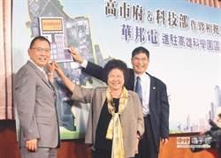 焦家大進擊 謝金河:台灣機會來了