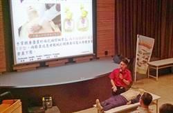 增強員警自救救人技能 CPR+AED操作教育訓練
