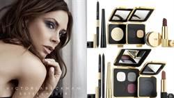 雅詩蘭黛 x Victoria Beckham聯名系列,10款明星商品與18款新品即將美翻你的視覺!