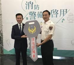 汰舊換新 竹市消防局全面換新警備車