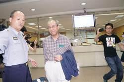 涉永豐金案 遭通緝的前元太科技董座返台300萬交保