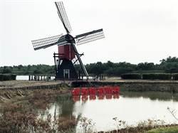 德元埤荷蘭村風車節 解剖風車構造