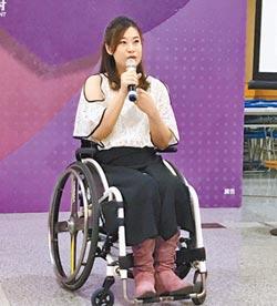 從恐懼到行動 余秀芷分享輪椅日常