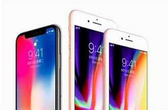 韓媒指明年iPhone有三款 小螢幕款沒戲