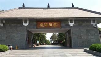 衢州龍游石窟 千年古城謎難解