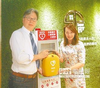 德瑪凱開發AED 獲TFDA認證