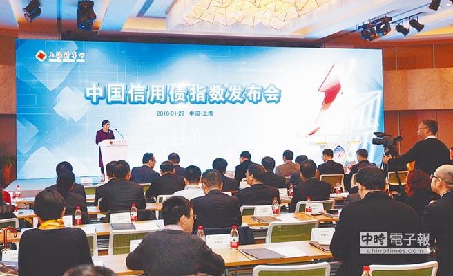 大陸金融開放,債市優先。圖為2016年1月29日,大陸信用債指數在上海發布。(新華社)