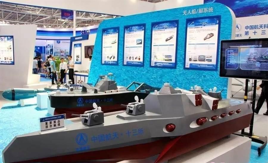 D3000型無人戰艦首度在青島舉行的2017年中國海洋科技展中亮相。(圖/網路)