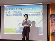 電力宣導競賽  廣邀基隆商工師生