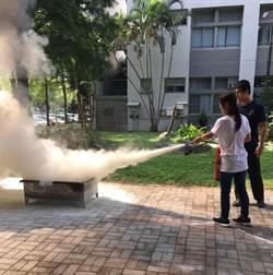 南開科大配合國家防災日 全校師生進行演練